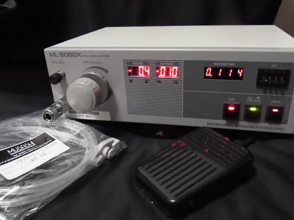 ☆中古☆ムサシ デジタルコントロールディスペンサー ML-606GX_画像1