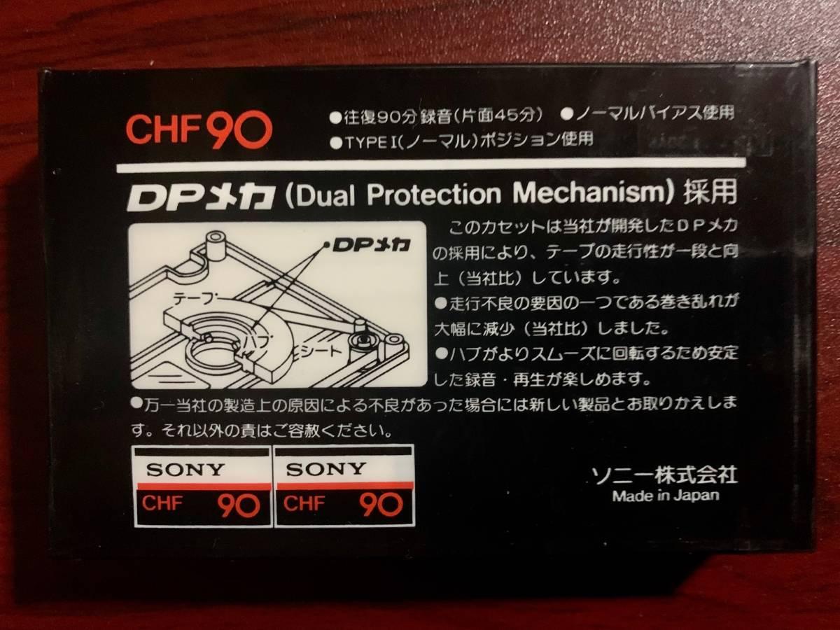 【未開封 レア】SONYカセットテープ CHF Normal Position CASSETTE TAPE Dead Stock デットストック _画像3