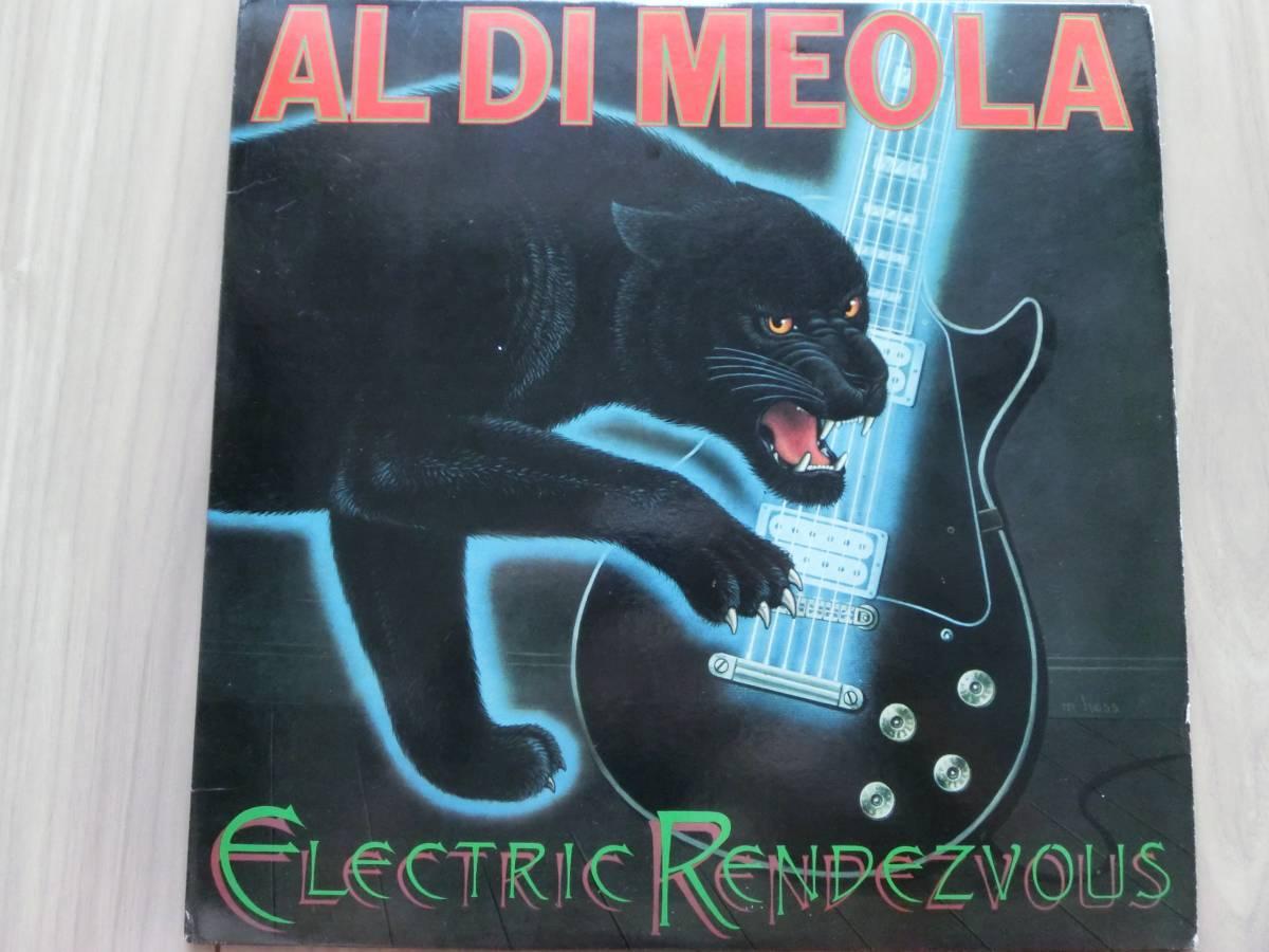 【USオリジナル盤/Columbia FC 37654/最高メンバー集結!即決盤!】AL DI MEOLA/Electric Rendezvous_画像1
