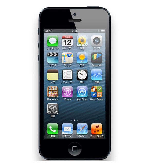 SoftBank iPhone5[64GB] ブラック&スレート【安心保証】_画像1