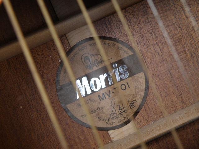 Morris MV-701 モーリス ギター アコースティックギター ハードケース付_画像5
