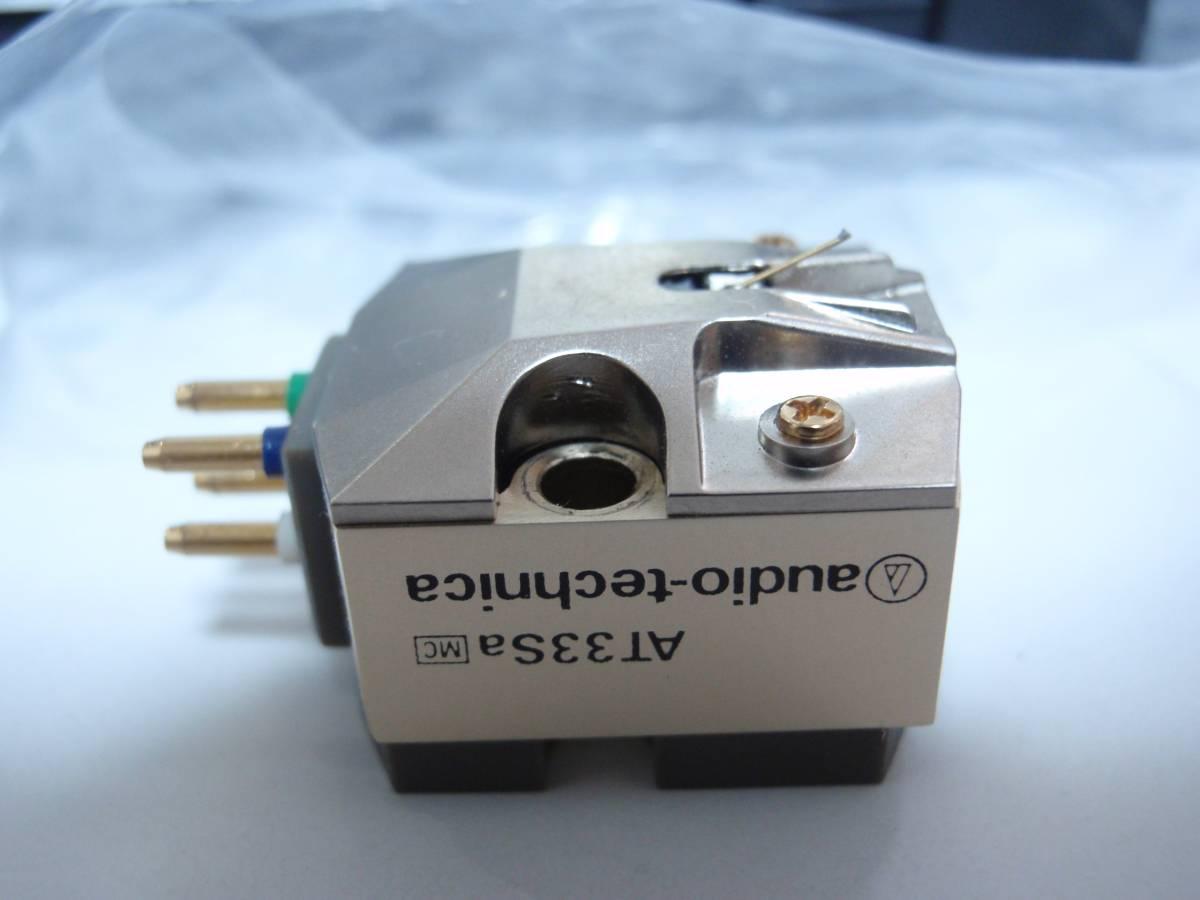 オーディオテクニカ  AT33Sa MCカートリッジ_画像1
