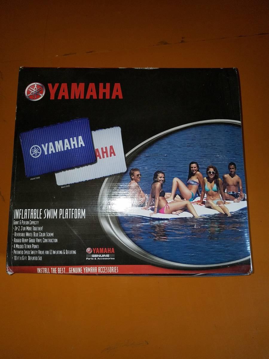 USA-YAMAHA直輸入品!! インフレータブルスイムプラットホーム YMUS純正!!日本国内では販売されていません!!_画像2