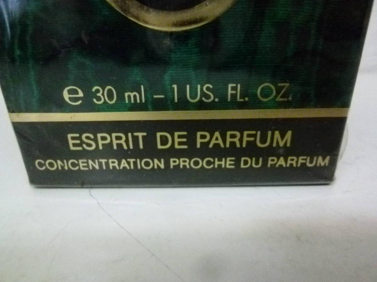 ☆Christian Dior 香水 POISON ESPRIT DE PARFUM 30ml 未開封品☆_画像2