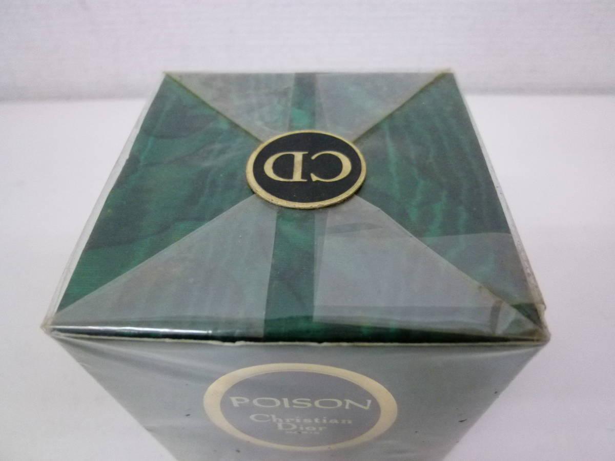 ☆Christian Dior 香水 POISON ESPRIT DE PARFUM 30ml 未開封品☆_画像3