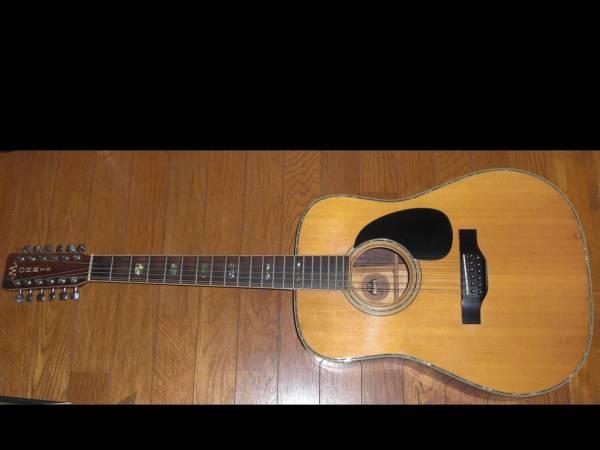 TF Morris B-50 ハカランダ! 12弦 アコースティックギター 美杢! ブラジリアンローズウッド 激鳴り! モーリス JAPAN VINTAGE ヴィンテージ_画像1